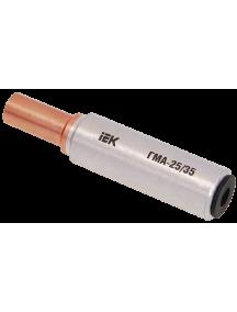 Гильза ГМА-120/150 медно-алюминиевая соединительная IEK